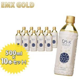 EMX GOLD EMXゴールド 500ml×10本セット ...