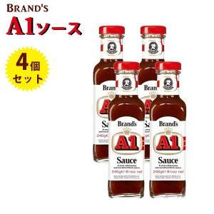 A1ソース 240g×4個セット ステーキソース Brand's(ブランド) 沖縄 お土産 肉料理 ...