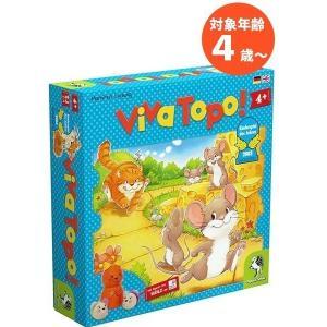 ねことねずみの大レース ペガサス社 PG66003-3 ボードゲーム テーブルゲーム 知育玩具の商品画像|ナビ