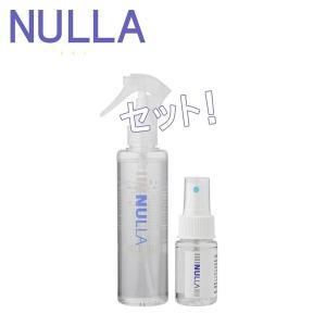 NULLA ヌーラ 急速イオン消臭スプレー セット 210ml 30ml 各1本 汗 対策