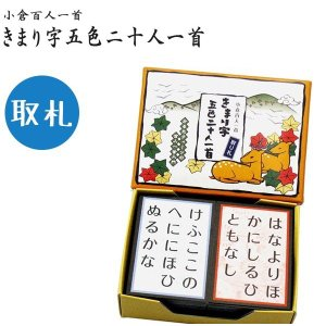 小倉百人一首 きまり字五色二十人一首 取札 HYA1018 初心者 ホビー かるた 日本伝統玩具