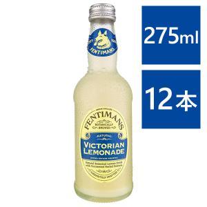 フェンティマンス ヴィクトリアンレモネード 275ml×12本セット 瓶 果汁14% 炭酸飲料 ジュ...