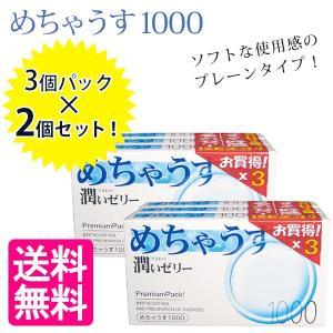 コンドーム めちゃうす1000 12個入り×6箱セット 薄型...