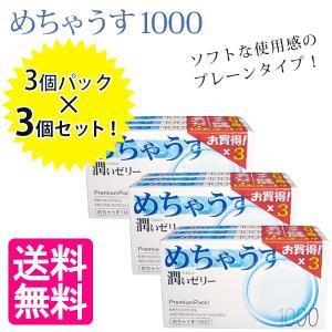 コンドーム めちゃうす1000 12個入り×9箱セット 薄型...