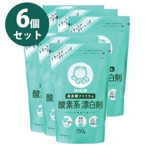 【店内商品すべて送料無料!】  過炭酸ナトリウムの酸素系漂白剤です。 漂白、消臭、除菌の3つの効果が...