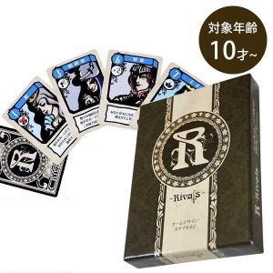 R-Rivals アール ライバルズ カードゲーム 心理戦 4571450990495 キュービスト