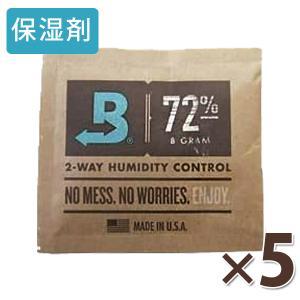 【店内商品すべて送料無料!】  ボベダ ヒュミディパック72%は加湿機能と吸湿機能をあわせ持つ保湿剤...