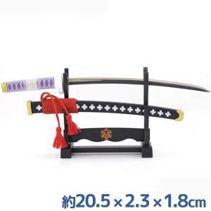 ニッケン刃物 ONE PIECEコラボ ペーパーナイフ 鬼哭モデル 横掛台付き 日本製 ワンピース ...