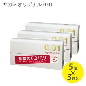 コンドーム サガミオリジナル 0.01mm 5個...の商品画像