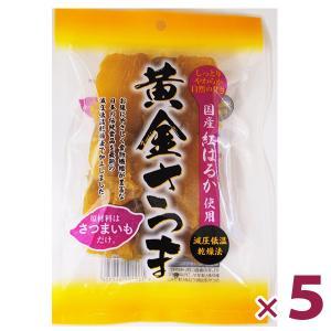 【店内商品すべて送料無料!】  北海道産のさつま芋を雪氷倉庫で熟成保存させ、 糖度を増したさつま芋か...
