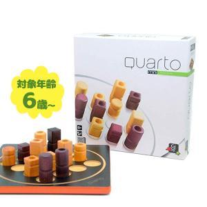 ギガミック クアルト!ミニ 正規輸入品 ボードゲーム Gigamic Quarto! mini 6歳...