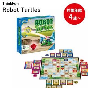 ThinkFun ロボット・タートルズ 正規品 知育玩具 4歳〜 Robot Turtles 迷路 ...