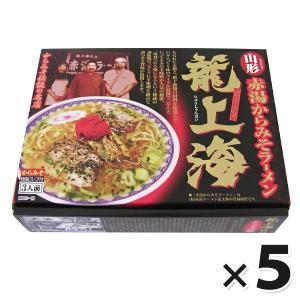【店内商品すべて送料無料!】  ちぢれた太麺と、数十種類の材料を使用しているこってり味のスープが特徴...