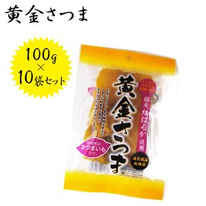 【店内商品すべて送料無料!】  北海道産のさつま芋を雪氷倉庫で熟成保存させ、  糖度を増したさつま芋...