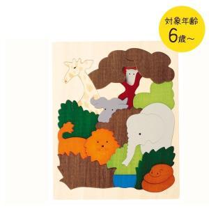 ジョージ・ラック 2重パズル アフリカ GL6520 Hape社 知育玩具 子供用 木製 木のおもち...