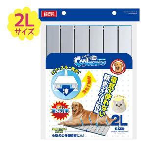 【店内商品すべて送料無料!】  夏の暑さをやわらげるペットにやさしいひんやりアルミ製ボードです。  ...