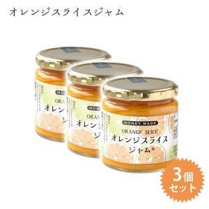 ローズメイ オレンジスライスジャム 280g×3個 ギフト箱付き プレゼント ギフト 国産 ネーブルオレンジ|select-mofu-y