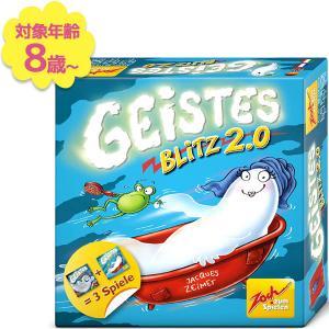 ボードゲーム おばけキャッチ2 日本語版 Zoch社 / Jaques Zeimet作