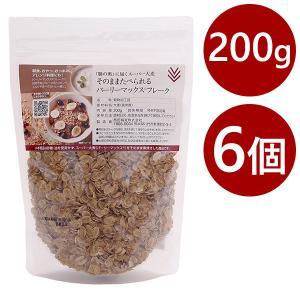 そのままたべられるバーリーマックスフレーク 200g×6袋セット 西田精麦 食物繊維 朝食 シリアル