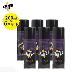 Crep Protect 防水スプレー 200ml×6本セット RESISTANT BARRIER ...
