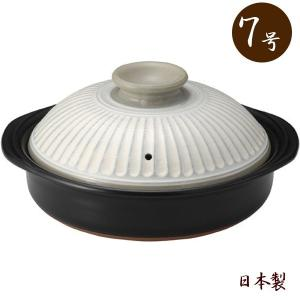 萬古焼 銀峯 菊花 土鍋 7号 粉引 直火 オーブンレンジ ラジエントヒーター 国産