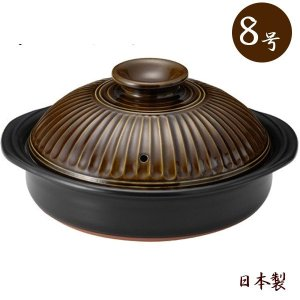 萬古焼 銀峯 菊花 土鍋 8号 飴釉 直火 オーブンレンジ ラジエントヒーター 国産