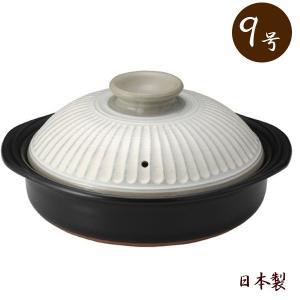 萬古焼 銀峯 菊花 土鍋 9号 粉引 直火 オーブンレンジ ラジエントヒーター 国産
