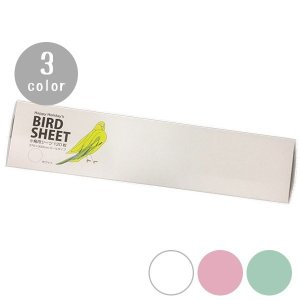 ハッピーホリデイ 小鳥用シーツ 全3色 120枚入り ペット用品 バードグッズ インコ
