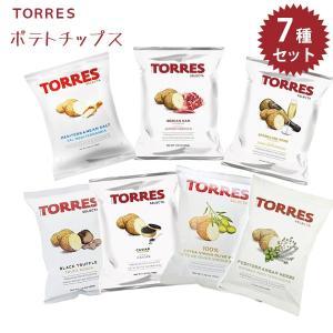 トーレス ポテトチップス 7種セット スペイン スナック 輸入菓子 おやつ おつまみ