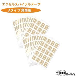 スパイラルの田中 お徳用 エクセル スパイラルテープ  Aタイプ 20シート 400枚