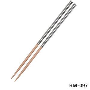 ベルモント フィールドスティック ベージュ BM-097 抗菌 箸 カトラリー コンパクト 収納|ライフスタイル&生活雑貨のMofu