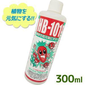 フローラ HB-101 植物活力剤 300ml 原液 希釈 観葉植物 切り花 園芸 家庭菜園 液体肥...