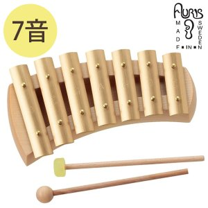 子ども用 打楽器 おもちゃ アウリス社 グロッケン ペンタトニック 7音 鉄琴 真鍮 音楽 知育玩具 音が出る ギフト キッズトイ 子供 AURIS ライフスタイル&生活雑貨のMofu
