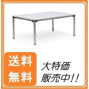 ミーティングテーブル(AS-1275M1) 天板カラー選べます 会議用テーブル・棚無し  送料無料|select-office