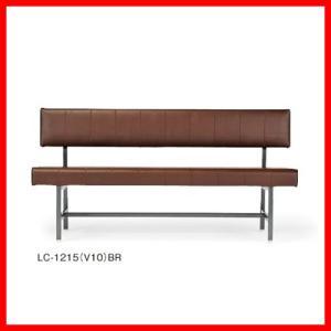 送料無料 ・LCシリーズロビーチェア・W1500(LC-1215) ビニールレザー・カラー選べます お客様組立品|select-office