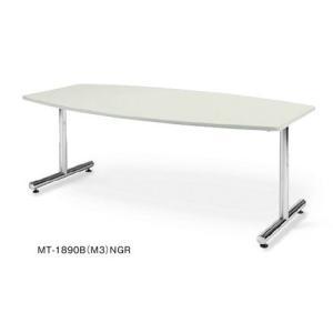 MT-1875Bリフレッシュテーブル/ミーティングテーブル ボート形 W1800×D900×高さ700 選べる天板カラー全3色 会議テーブル/打ち合わせ机  送料無料|select-office