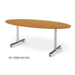 MT-1875Eリフレッシュテーブル/ミーティングテーブル タマゴ形 W1800×D900×高さ700 選べる天板カラー全3色 会議テーブル/打ち合わせ机  送料無料|select-office