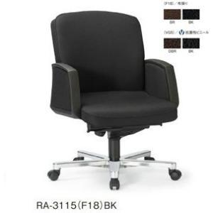 送料無料 RA-3115(F18)(VG5)/AICOオフィスチェア/イスエグゼクティブチェア/役員イス/椅子 肘付き 布張り/ビニールレザー お客様組み立て品 軒先渡し商品|select-office