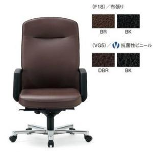 送料無料 RA-3155(F18)(VG5)/AICOオフィスチェア/イスエグゼクティブチェア/役員イス/椅子 肘付き 布張り/ビニールレザー お客様組み立て品 軒先渡し商品|select-office