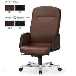 送料無料 RA-3165(F18)(VG5)/AICOオフィスチェア/イスエグゼクティブチェア/役員イス/椅子 肘付き 布張り/ビニールレザー お客様組み立て品 軒先渡し商品|select-office