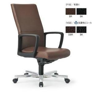 送料無料 RA-3205(F18)(VG5)/AICOオフィスチェア/イスエグゼクティブチェア/役員イス/椅子 肘付き 布張り/ビニールレザー お客様組み立て品 軒先渡し商品|select-office
