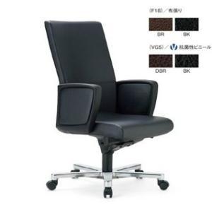 送料無料 RA-3215(F18)(VG5)/AICOオフィスチェア/イスエグゼクティブチェア/役員イス/椅子 肘付き 布張り/ビニールレザー お客様組み立て品 軒先渡し商品|select-office