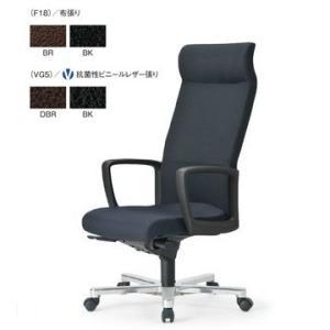送料無料 RA-3255(F18)(VG5)/AICOオフィスチェア/イスエグゼクティブチェア/役員イス/椅子 肘付き 布張り/ビニールレザー お客様組み立て品 軒先渡し商品|select-office