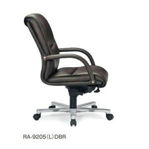送料無料 RA-9205(L)/AICOオフィスチェア/イスエグゼクティブチェア/役員イス/椅子 肘付き 革張り+ビニールレザー お客様組み立て品 軒先渡し商品|select-office