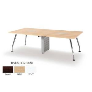 TPM-2412(M1)/AICOミーティングテーブルデスク/テーブル会議テーブル/大型テーブル お客様組み立て品 軒先渡し商品 カラー選べます  送料無料|select-office