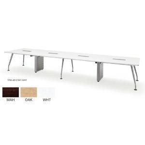 TPM-4812(M1)/AICOミーティングテーブルデスク/テーブル会議テーブル/大型テーブル お客様組み立て品 軒先渡し商品 カラー選べます  送料無料|select-office