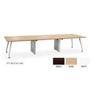 TPT-3612(M1)/AICOミーティングテーブルデスク/テーブル会議テーブル/大型テーブル お客様組み立て品 軒先渡し商品 カラー選べます  送料無料|select-office