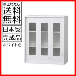 送料無料 HOS-HKG3NN(上置用)3枚引違いガラス扉書庫/書棚日本製/オフィス/学校/病院/福祉施設|select-office