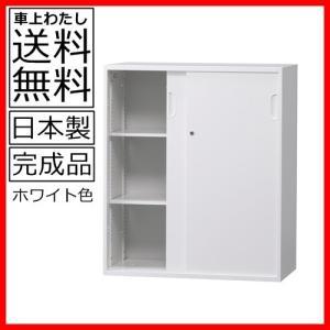送料無料 HOS-HKSDS引違い(下置)書庫/書棚日本製/オフィス/学校/病院/福祉施設|select-office