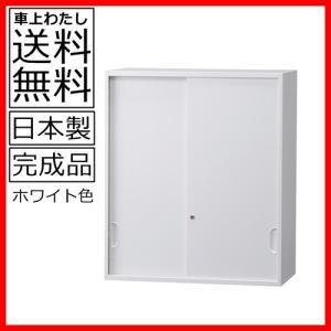 送料無料 HOS-HKSUN引違い(上置)書庫/書棚日本製/オフィス/学校/病院/福祉施設|select-office